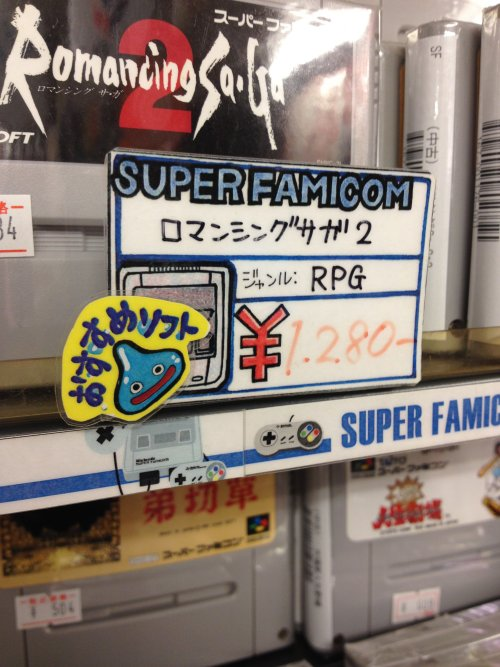 Super Potato Dragon Quest