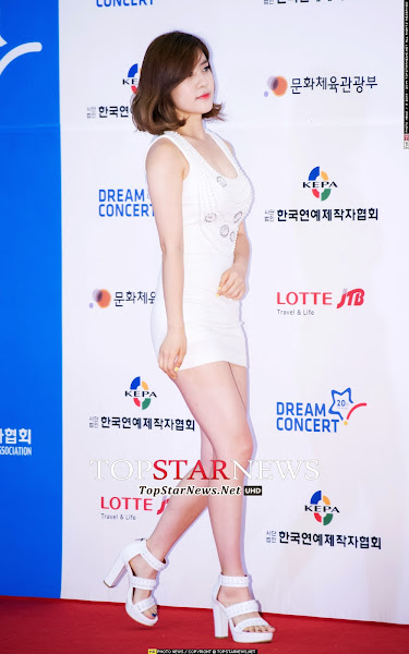Dream Concert 2014 Seungah