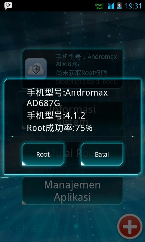 Key Root Master3