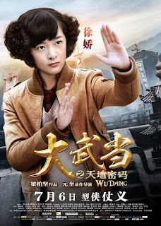 Download Wu Dang 2012 DVDRip XviD Watch online