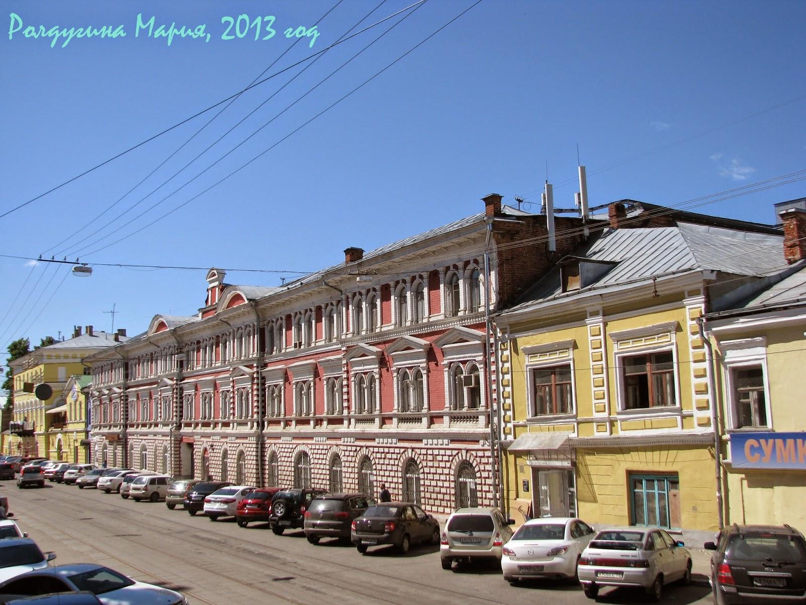 Нижний Новгород Рождественская улица