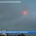 """Ρωσία: Καταστράφηκε κτίριο από """"μπάλα"""" φωτός...(Βίντεο)"""