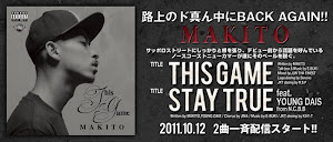 MAKITO / THIS GAME