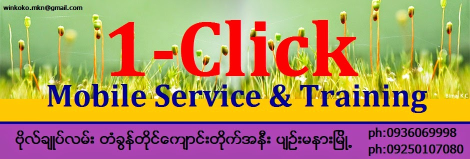 1-Click Mobile Service &Training