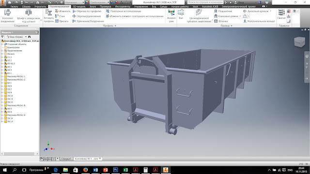 Проектирование контейнера мультилифт в Autodesk Inventor