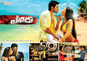 Ram Charan's Yevadu movie HQ Wallpapers New posters-thumbnail-8