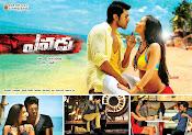Ram Charan's Yevadu movie HQ Wallpapers New posters-thumbnail-8