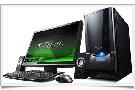 http://3.bp.blogspot.com/-N6aDMAbzFW4/UVyXV-74pRI/AAAAAAAAAic/vl8feGn2i_s/s1600/computadora-nueva-moderna.jpg