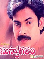 Suswagatham telugu Movie