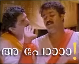 Malayalam Photo Comments -  aa po - Yodha - Mohan lal - Jagathi