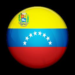 Venezuela Flag 072511» Vector Clip Art - Free Clip Art Images