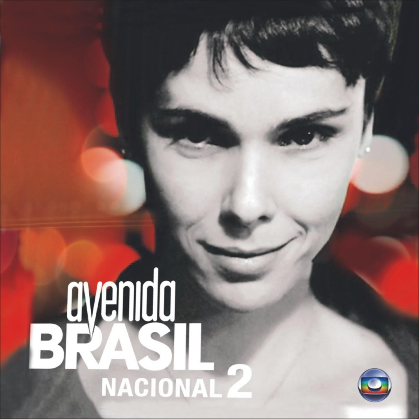 Avenida+Brasil+Nacional+2+Frente.jpg