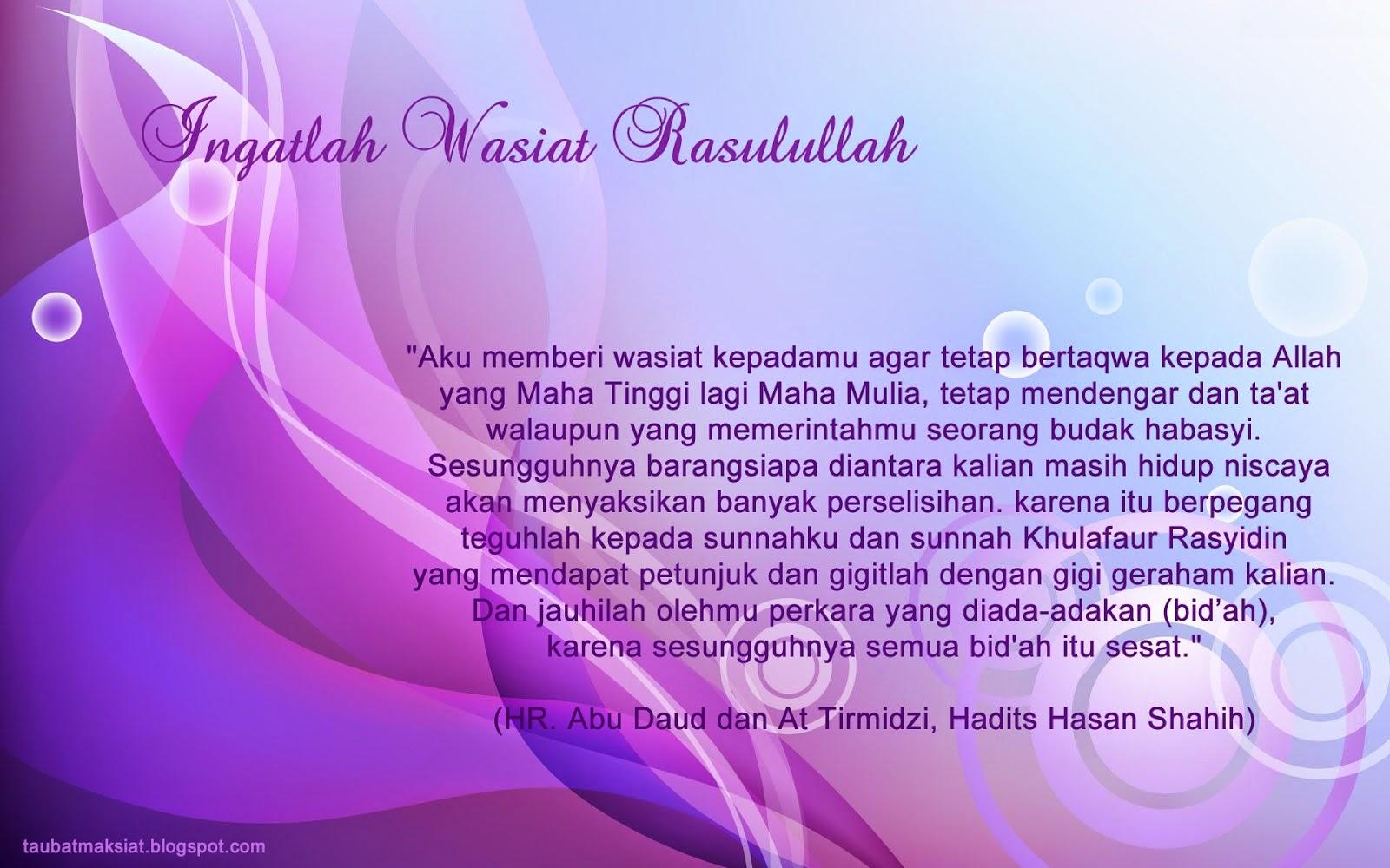 Kalimat Istighfar, Astaghfirullah