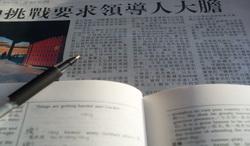 jasa penerjemah bahasa mandarin