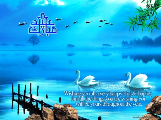 Eid Al-Fitr wish cards 2013