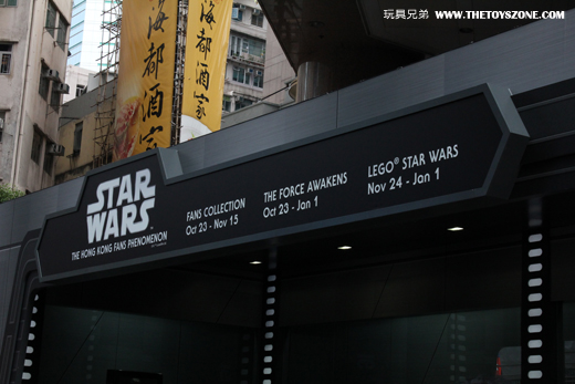 IMG_7667%2B%25E6%258B%25B7%25E8%25B2%259D-Star-Wars-TFA