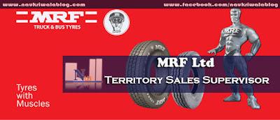 Territory Sales Supervisor Job 2015