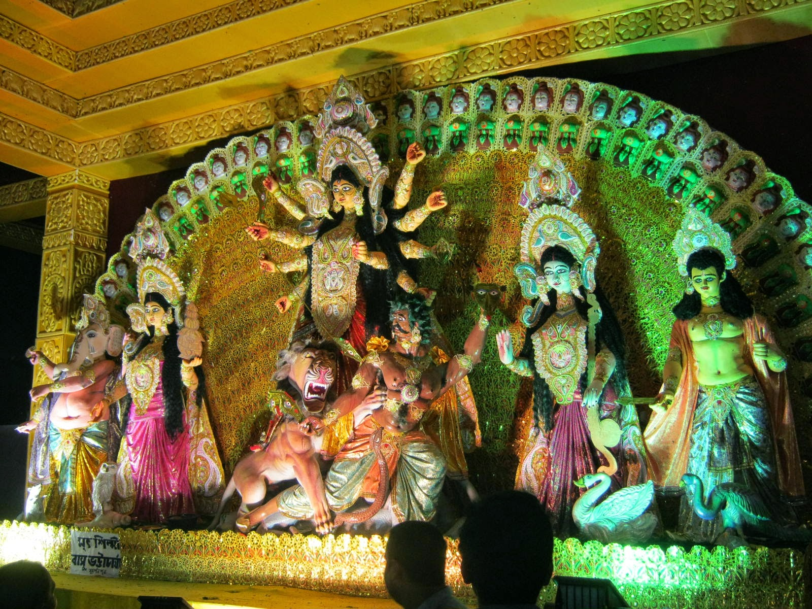 Sudarsanpur Durja puja