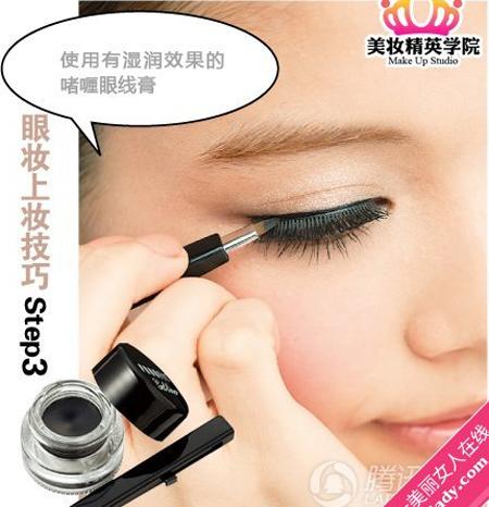 Cách trang điểm mắt búp bê baby