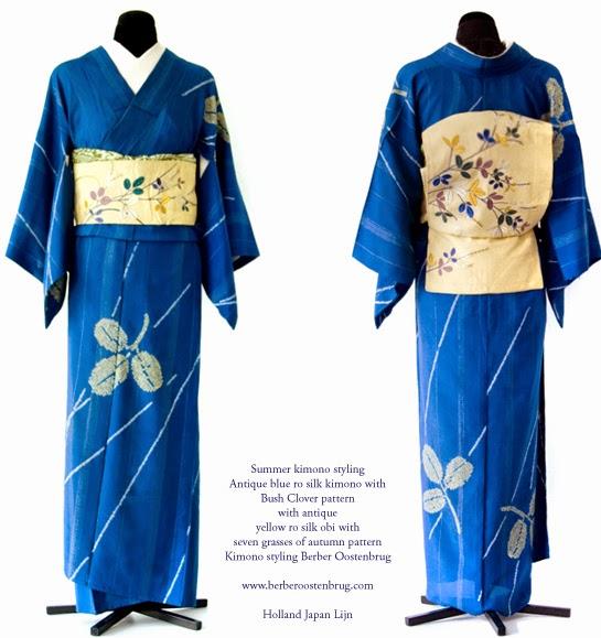 blue ro kimono