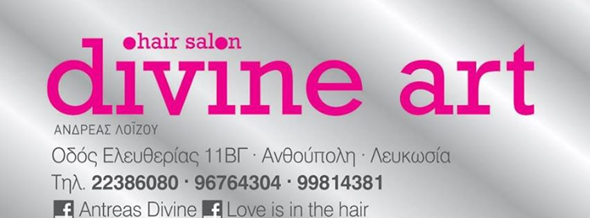 Divine art hair salon