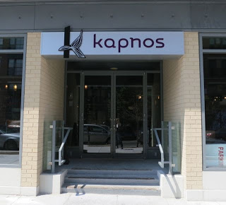 The Veracious Vegan Kapnos Dc