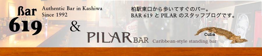 BAR 619 & PILAR