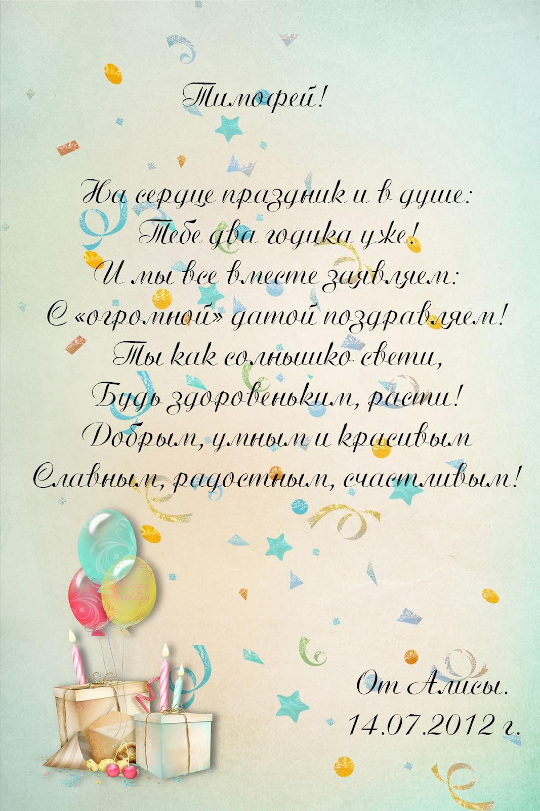 Открытка катюша с днем рождения