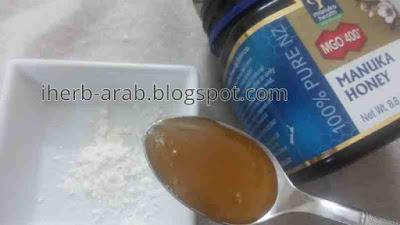 ماسك العسل بالبروبايوتيكس