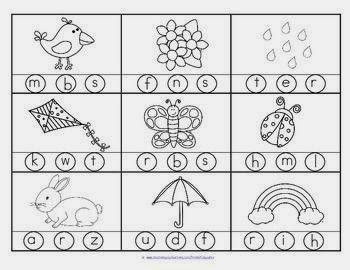 math worksheet : auc homeschool : Starfall Math Worksheets