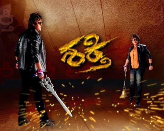 Shakthi Kannada Movie Download
