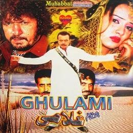 Pashto Drama Ghulami   Pushtoforu com