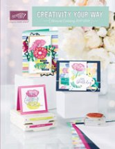 Stampin' Up! 2017-18 Catalog