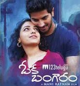 OK Bangaram 2015 Telugu Movie Watch Online