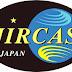 منح دراسية يابانية : منح زمالة مقدمة من مركز البحوث اليابانى JIRCAS