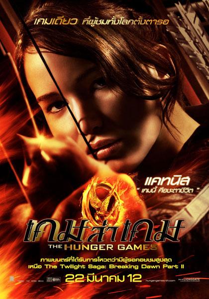 THE HUNGER GAMES (2012) เกมล่าเกม ภาค 1 HD