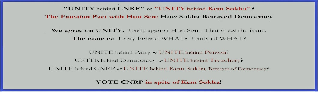 Unity of Party or Person?