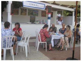 La Comunidad Judía de Marbella participó en el Festival Internacional de los Pueblos