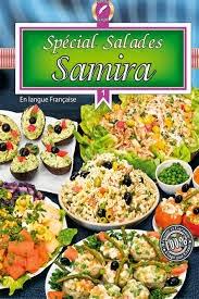 مجموعة من الكتب المتنوعة الخاصّة بالسّلطات و المقبلات Samira+special+salade