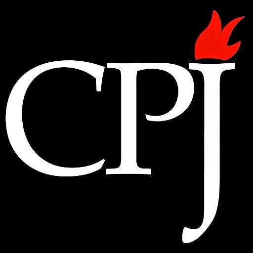 The Committee to Protect Journalists (CPJ), Logo