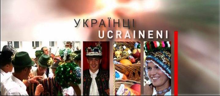 Din viața comunității etnicilor ucraineni...