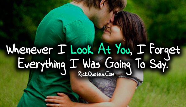 Love Quotes | I Look at You