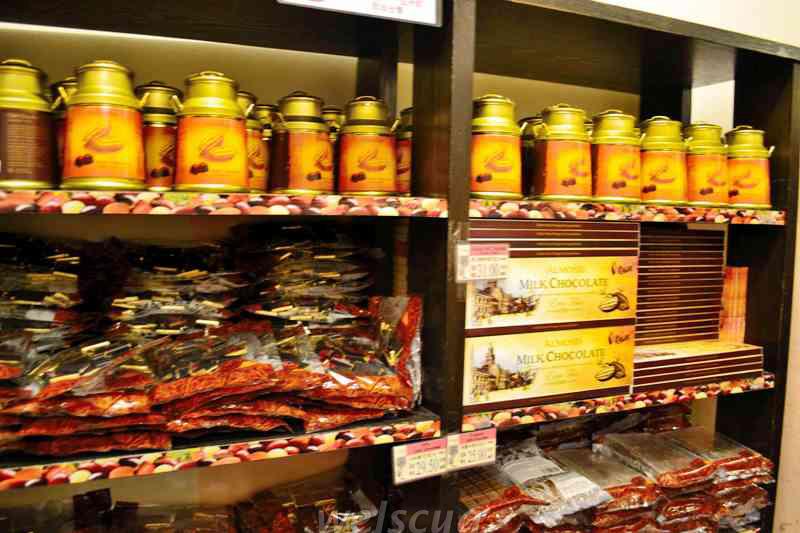 Beryl S Chocolate Factory Seri Kembangan