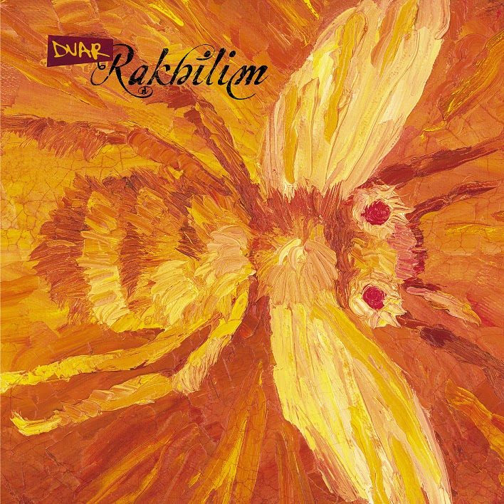 DVAR - Rakhilim / 2004 /