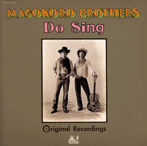 [MUSIC] THE 真心ブラザーズ – Do Sing/Magokoro Brothers – Do Sing (2014.11.19/MP3/RAR)