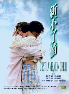 C'est La Vie, Mon Cheri (1994)