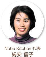 MS.NOBUKO
