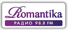 Генеральный радио-партнер Радио Романтика