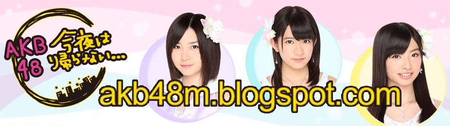 http://3.bp.blogspot.com/-NA2b20skqHo/VSJtEOLGACI/AAAAAAAAstk/U93AY0IHioY/s1600/AKB48%2B%E4%BB%8A%E5%A4%9C%E3%81%AF%E5%B8%B0%E3%82%89%E3%81%AA%E3%81%84%2Bakb48m.blogspot.com.jpg