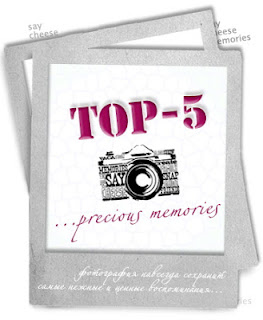 блог preciousmemories